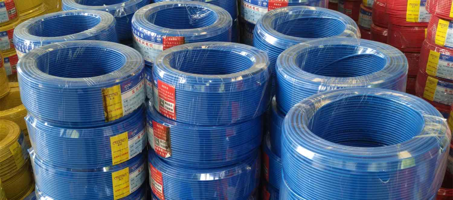 Low price electrical housing wire for sale - huadong